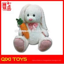 Белый пасхальный кролик игрушки мягкие плюшевые кролик с морковкой