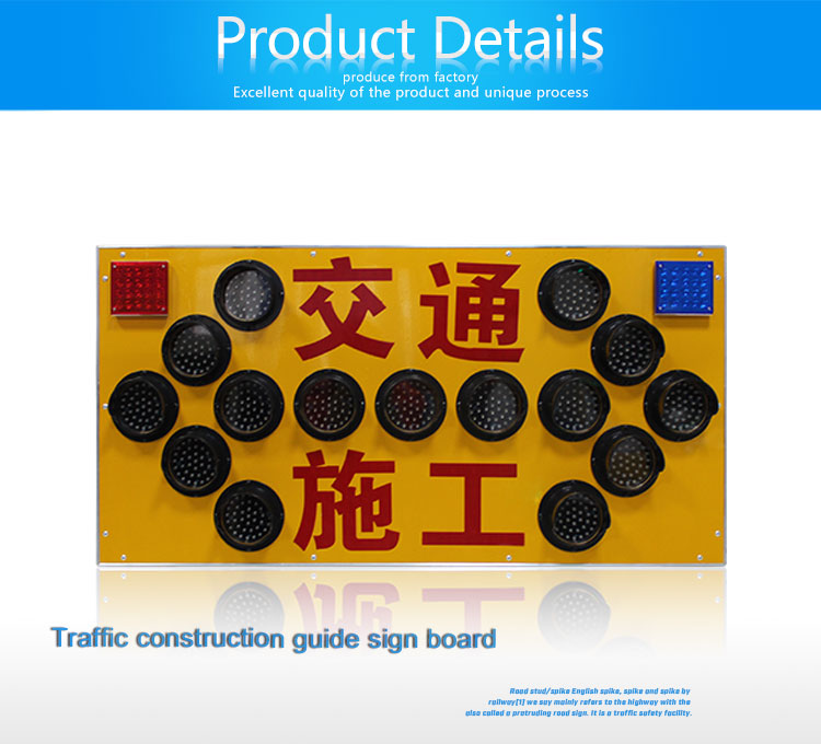 Construction guide signboard_01