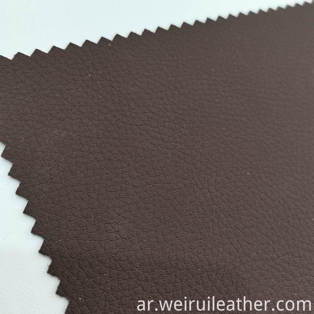 Thickened Deep Brown Pvc Leather