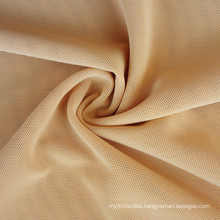 Warp knitted 70D 88% nylon 210D 12% spandex mesh fabric for bra wings