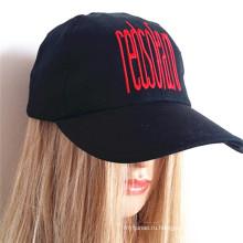 Cap / Новая технология сращивания / Вышитая кепка / бейсболка