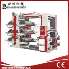 Maquinaria de impresión flexográfica Ruipai