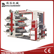 Máquina de impresión flexográfica Ruipai