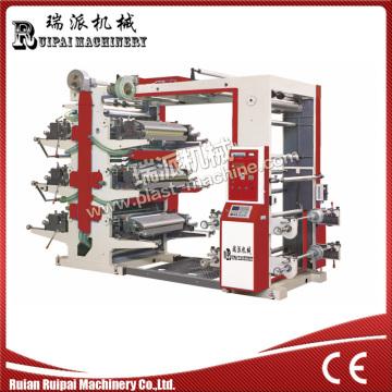 Machines d'impression flexographique Ruipai