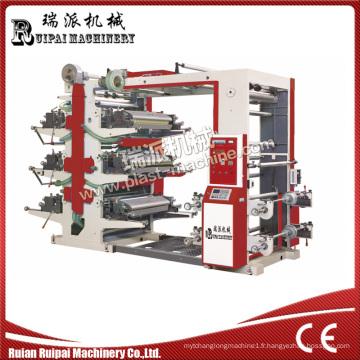 Machine de presse d'impression Ruipai Flexo