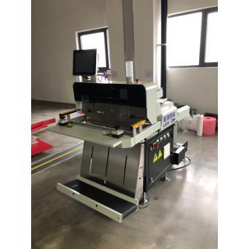 Упаковочная машина для рулонных пакетов