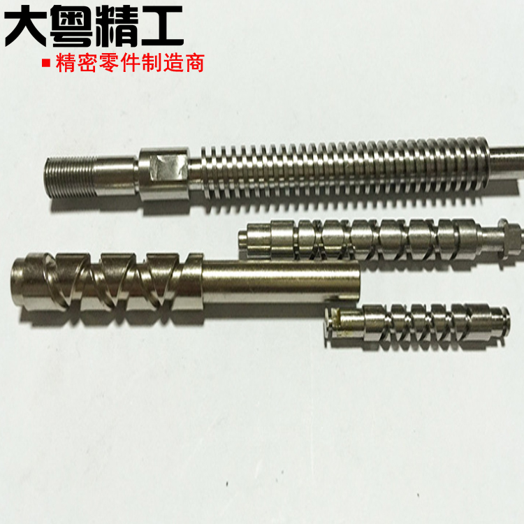 Custom Stainless Steel Auger And Repetitive Screw Machining