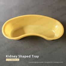 Kidney Shaped Plastic Tray Single Use