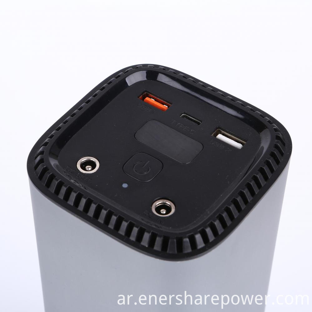 Portable Solar Backup Generator with inverter