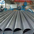 Lista de preço do tubo de aço suave de 50mm