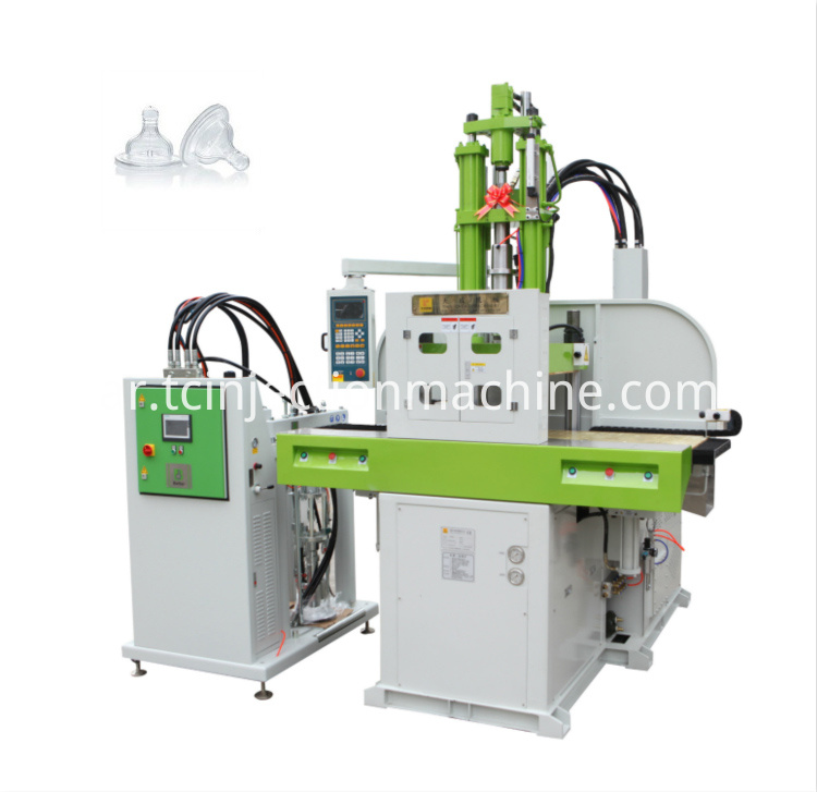 Baby Nipples Injedtion Molding Machine