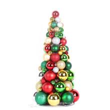 2017 новый стиль пластиковые рождественской елки мяч