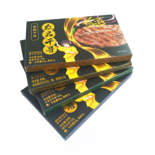 Eco Friendly Customized Printing Cardboard Square OEM Paper Frozen Food Packaging for Storage