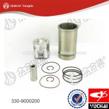Yuchai piston kit 330-9000200*-H for YC6108