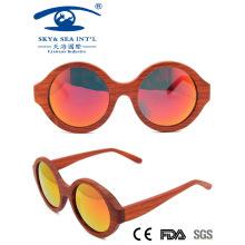 Mirror Lenses Retro Wooden Sunglasses