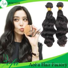 Оптовая продажа класс 7А Бразильский Реми Virgin человеческих волос расширений
