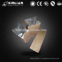 2015 новый стиль алюминиевой фольги выложены бумажный мешок встать мешок для горячей пищи
