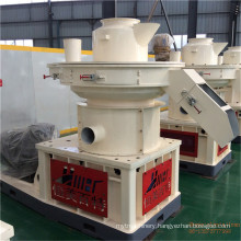 Hmbt Brand Effcient Centrifugal Pellet Mill for sale