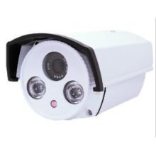 1.3MP HD Array IR Infrarot wasserdichte IP-Kamera (IP-8807HM-13)