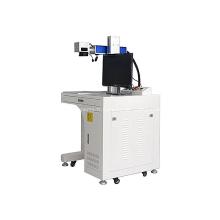 Dispositif laser à fibre de machine de marquage de produit matériel