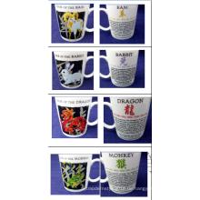 Zwölf chinesische Tierkreiszeichen Keramik Tassen Set für Großhandel