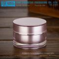 Série YJ-10g - 200g cilindro clássica forma personalizado acrílico frasco cosmético