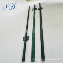 Metal barato 8 postes de aço da cerca da forma de U Ft