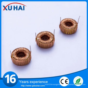Good Quality 200uh Power Inductor Price List