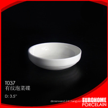 guangzhou wholesale 3.5 inch white hotel small sauce boat