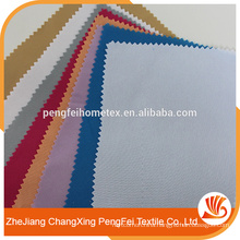 China factorys customized styles polyester brushed dyeing Fabric