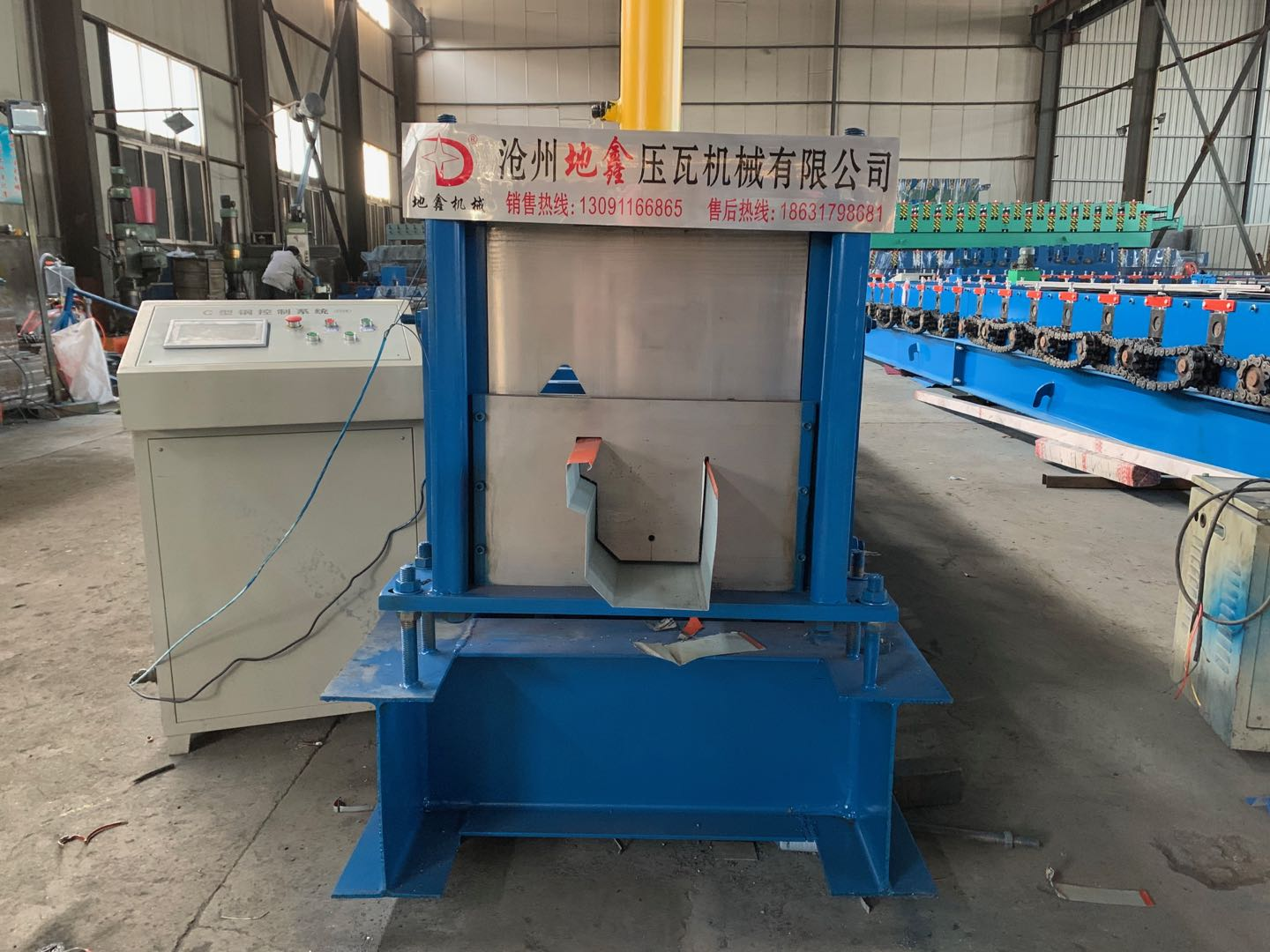 Aluminium Water Rain Gutter Roll Forming Machine