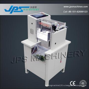 Jps-160A Acerate ткань и ацетат ткань машина для резки