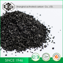 Coconut Shell Coal Based Granular Powder Chemical Formula Activated Carbon