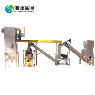 Radiator Crusher And Separator Machine