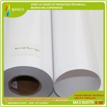 Dye Ink 220GSM Glossy High Stiff Photo Paper (RJPHW003)