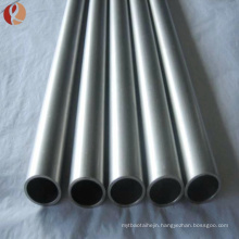 China supply industrial ASTM B393 NB1 pure niobium tube price