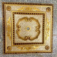 Plafond artistique décoratif de la Bourgogne et de la courge dorée Dl-1184-1