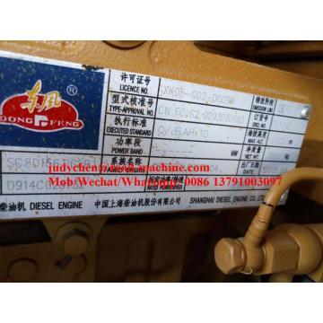 Rodillo compactador vibratorio XCMG 16t XS162J