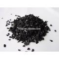 Гранулированный активированный уголь для водоочистки