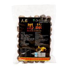 Aiguille noire vieilli fermentée pour la santé 500 g / sac