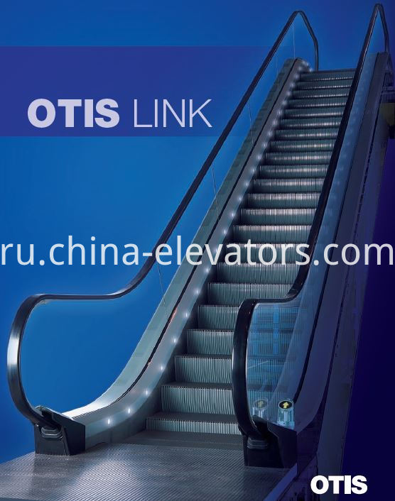 OTIS Escalator Rubber Handrail