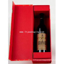Hot Sale Wholesale Wine Gift Box