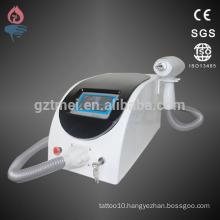 2016 newest laser beard hair removal beauty salon machine