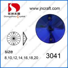 Круглый плоский стеклянный камень для шить на одежде (ДЗ-3041)