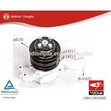 High quality Yuchai Engine YC4E water pump 1584-1307020G