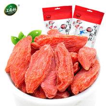 Fabrication de médicaments de vente et de baies de goji de qualité alimentaire / 250g Bio Wolfberry Gouqi Berry Herbal Tea