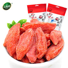Manufacturer sales medicine and food grade goji berry/250g Organic Wolfberry Gouqi Berry Herbal Tea