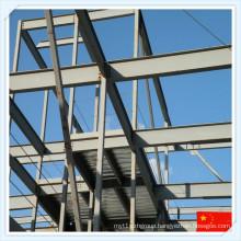 China Wiskind Q345 Q235 Large Steel Frame for Workshop