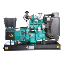 AC88 reliable diesel power generator with deepsea controler
