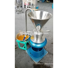 Stainless steel sanitary peanut butter colloid mill from china suppliers